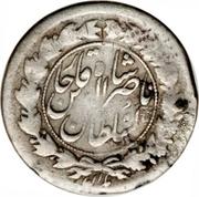 ¼ Qiran - Nāṣer al-Dīn Qājār -  obverse