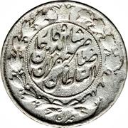 1 Qiran - Nāṣer al-Dīn Qājār -  obverse