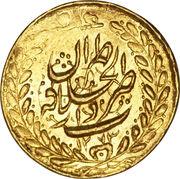 1 Tumân - Nāṣer al-Dīn Qājār (Tehran mint) -  reverse