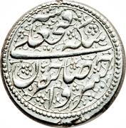 1 Qiran - Fatḥ Alī Qājār (Urūmīyeh mint) -  obverse