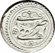 1 Qiran - Fatḥ Alī Qājār (Urūmīyeh mint) -  reverse