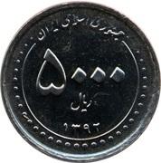 5000 Rials (Fatima Ma'souma) -  obverse