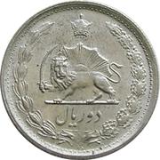 2 Rial - Mohammad Rezā Pahlavī -  reverse