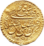 1 Tumân - Fatḥ Alī Qājār (Type W; Yazd mint) – obverse