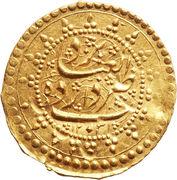 1 Tumân - Fatḥ Alī Qājār (Type W; Yazd mint) – reverse