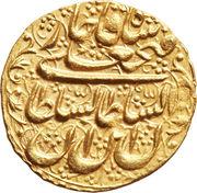 1 Tumân - Fatḥ Alī Qājār (Type W; Tehrān mint) – obverse