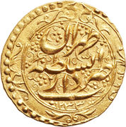 1 Tumân - Fatḥ Alī Qājār (Type W; Tehrān mint) – reverse