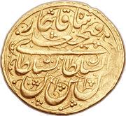 1 Tumân - Fatḥ Alī Qājār (Type W; Tabrīz mint) – obverse