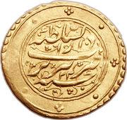 1 Tumân - Fatḥ Alī Qājār (Type W; Tabrīz mint) – reverse