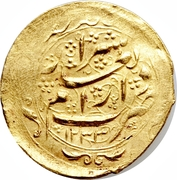 1 Tumân - Fatḥ Alī Qājār (Type W; Shīrāz mint) – reverse