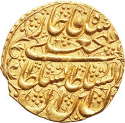 1 Tumân - Fatḥ Alī Qājār (Type W; Qazvīn mint) – obverse
