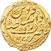 1 Tumân - Fatḥ Alī Qājār (Type W; Qazvīn mint) – reverse