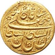 1 Tumân - Fatḥ Alī Qājār (Type W; Khoy mint) – obverse
