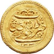 1 Tumân - Fatḥ Alī Qājār (Type W; Khoy mint) – reverse