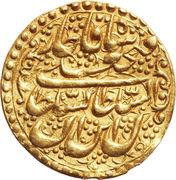 1 Tumân - Fatḥ Alī Qājār (Type W; Kāshān mint) – obverse