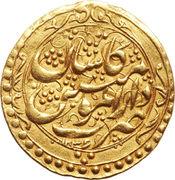 1 Tumân - Fatḥ Alī Qājār (Type W; Kāshān mint) – reverse