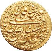 1 Tumân - Fatḥ Alī Qājār (Type W; Esfāhān mint) – obverse