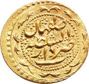 1 Tumân - Fatḥ Alī Qājār (Type W; Esfāhān mint) – reverse