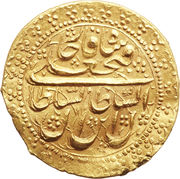 1 Tumân - Fatḥ Alī Qājār (Type W; Borujerd mint) – obverse
