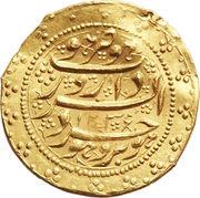 1 Tumân - Fatḥ Alī Qājār (Type W; Borujerd mint) – reverse