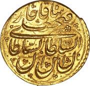 1 Tumân - Fatḥ Alī Qājār (Type W; Yerevan mint) – obverse