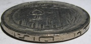 50 Rials (Oil and Agriculture) -  obverse