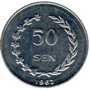 50 Sen – reverse