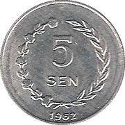5 Sen – reverse
