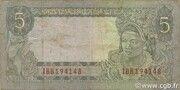 5 Rupiah (Overprint) – reverse