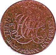 ½ Penny (Dublin - Turner Camac) – reverse