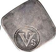 1 Crown (Dublin siege coinage) – reverse