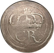 1 Crown - Charles (Siege coinage) – obverse