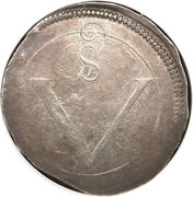 1 Crown - Charles (Siege coinage) – reverse