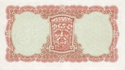 10 Shillings / Scillinge – reverse