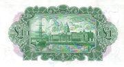1 Pound / Punt (Hibernian Bank) – reverse