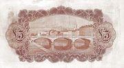 5 Pounds / Puint (Bank of Ireland) – reverse