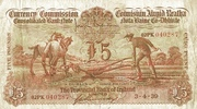 5 Pounds / Puint (Provincial Bank of Ireland) – obverse