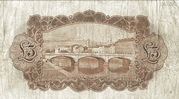 5 Pounds / Puint (Provincial Bank of Ireland) – reverse