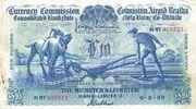 10 Pounds / bPuint (Munster & Leinster Bank) – obverse