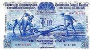 10 Pounds / bPuint (National Bank) – obverse