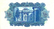 10 Pounds / bPuint (National Bank) – reverse