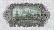 1 Pound / Punt (Munster & Leinster Bank) – reverse
