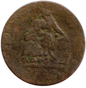 ½ Penny (Dublin – Camac Kyan and Camac) – obverse
