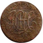 ½ Penny (Dublin – Camac Kyan and Camac) – reverse