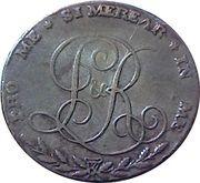 ½ Penny (Dublin L & R) – reverse