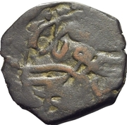 Mangir - Isfendiyar - 1385-1440 AD (Kastamonu) – obverse