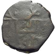 Mangir - Isfendiyar - 1385-1440 AD (Kastamonu) – reverse