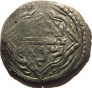 ½ Dirham - Anonymous - temp. Sulayman I Pasha / İbrahim Pasha- 1309-1341 AD – obverse