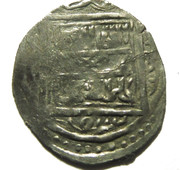 ½ Dirham - Anonymous - temp. Sulayman I Pasha / İbrahim Pasha – reverse