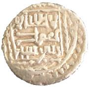 Akçe - Jalal al-Din Bayezid - (Kastamoniye) – obverse